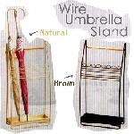 Wire Umbrella Stand